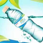 Mineral water in Thrissur