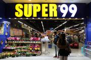 Get big discounts with shopping at SUPER 99