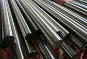Steel Dealers in Coimbatore